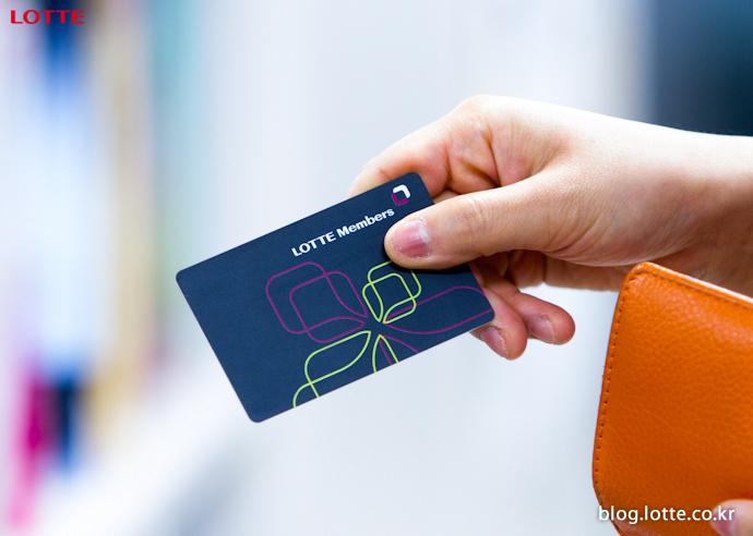 롯데멤버스 포인트 카드의 혜택