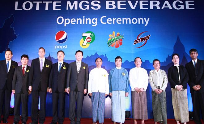 미얀마 진출 협약식