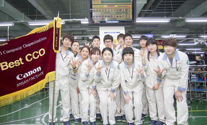캐논코리아 비즈니스 솔루션 안산사업소 아이캔셀 직원들