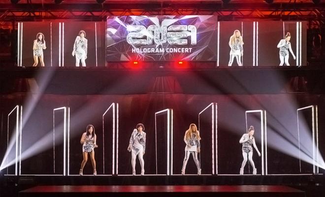 한류 스타의 공연을 볼 수 있는 곳! K-POP 홀로그램 전용관 클라이브(Klive)